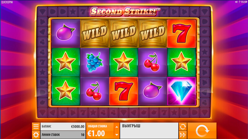 Изображение игрового автомата Second Strike 1
