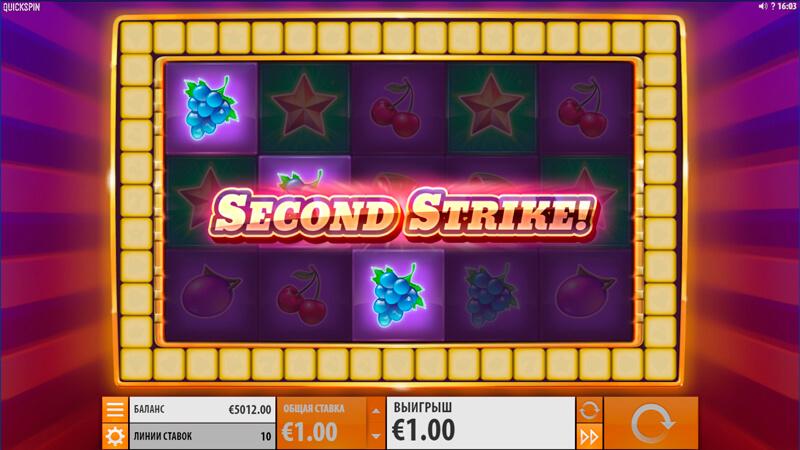 Изображение игрового автомата Second Strike 2