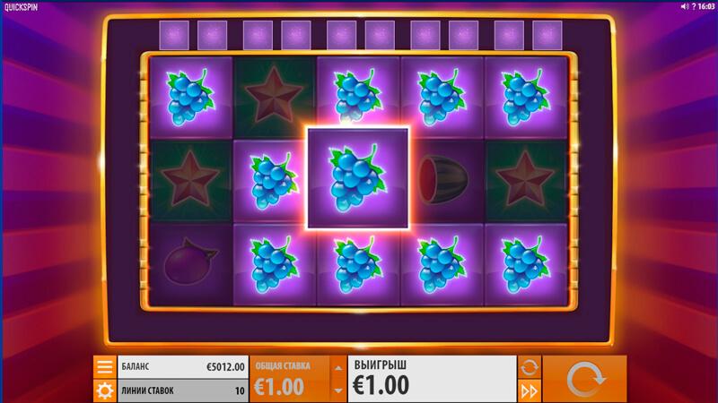 Изображение игрового автомата Second Strike 3