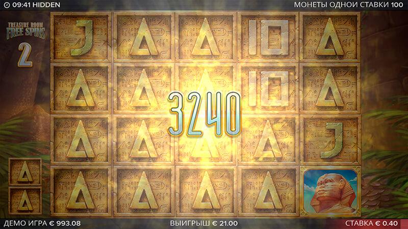 Изображение игрового автомата Hidden 3