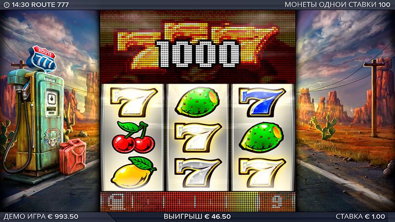 Изображение игрового автомата Route777 1
