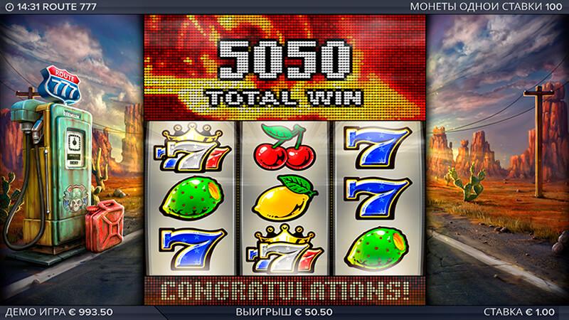 Изображение игрового автомата Route777 3