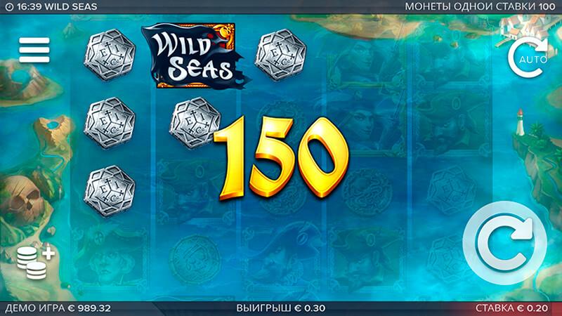 Изображение игрового автомата Wild Seas 2