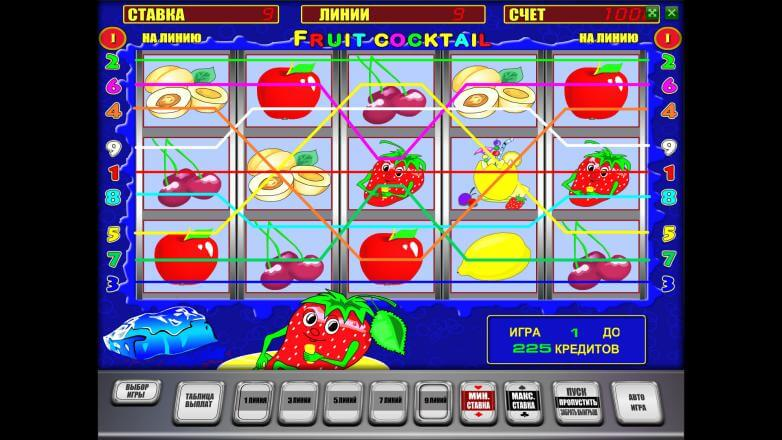 Изображение игрового автомата Fruit Cocktail 1