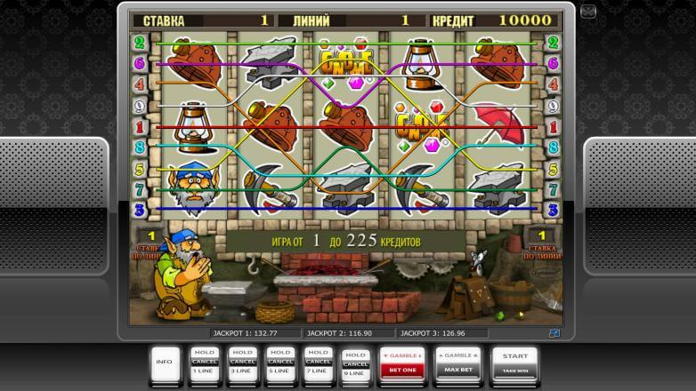 Изображение игрового автомата Gnome 1