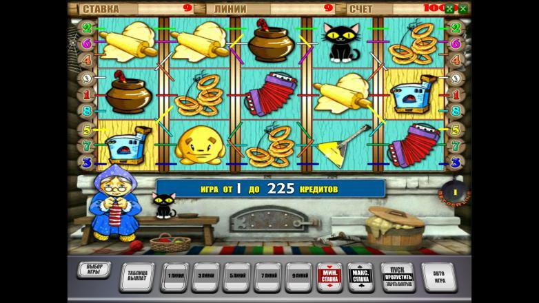 Як зламати ігровий автомат