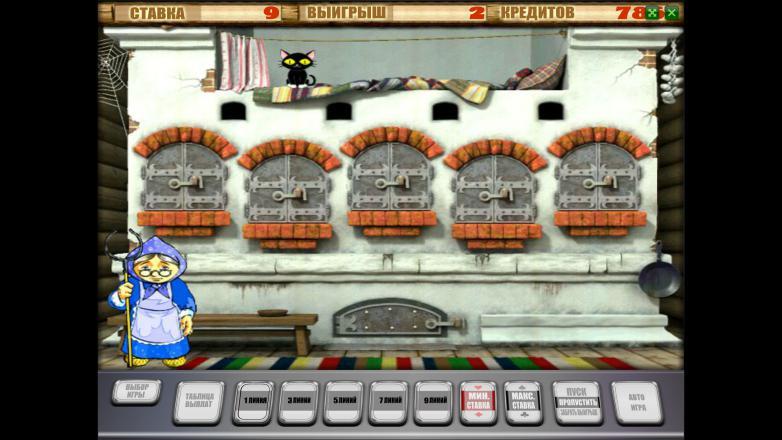 Игровые автоматы онлайн клубнички