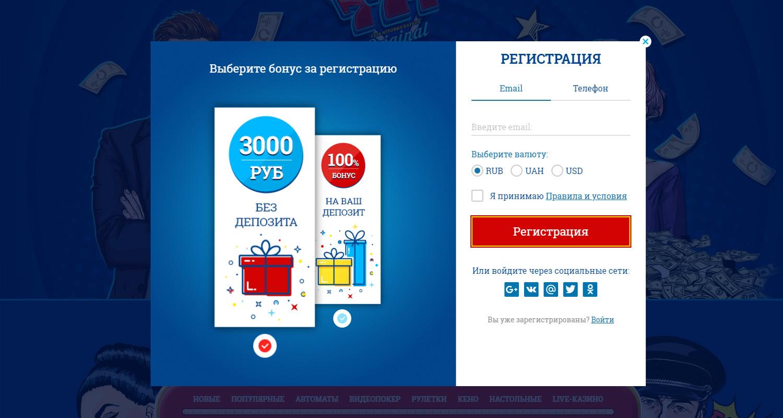 777 игровые автоматы онлайн бонусы при регистрации игровой автоматы играть бесплатно обезьянки