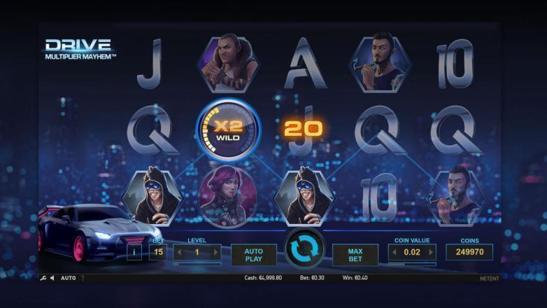 Изображение игрового автомата Drive 2