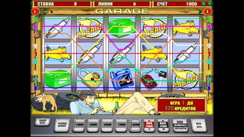 Игровой автоматы