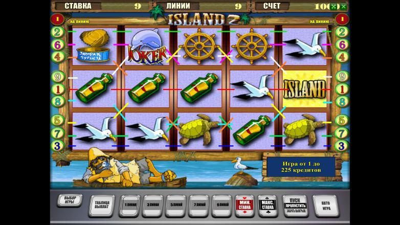 Изображение игрового автомата Island 2 2