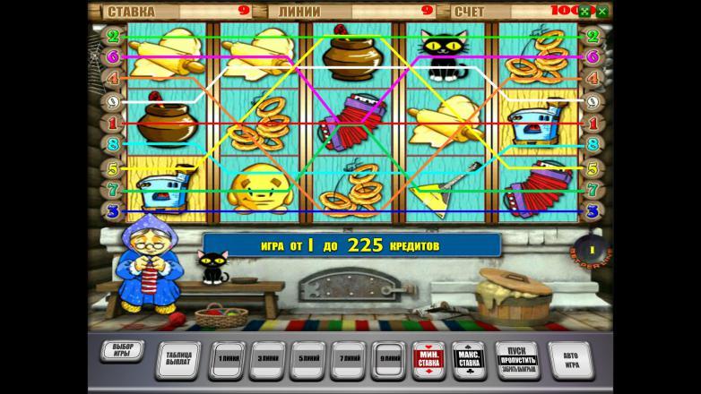 Советские игровые автоматы java