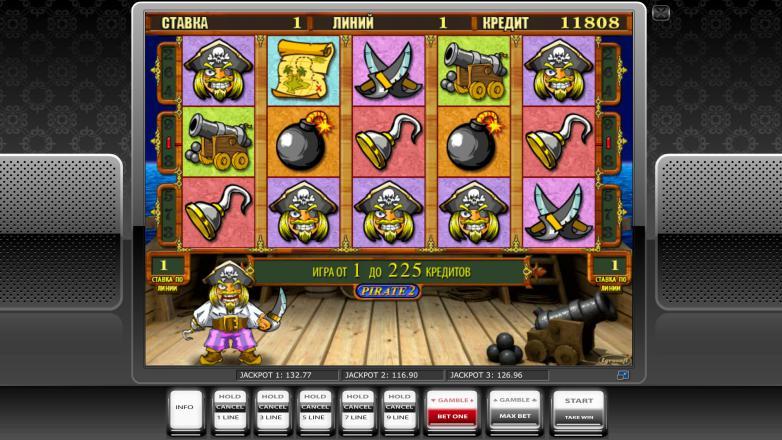 Изображение игрового автомата Pirate 2 2