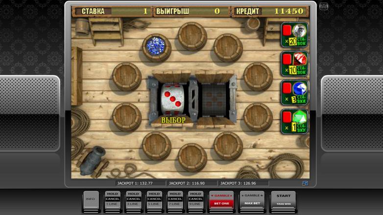 Изображение игрового автомата Pirate 2 3